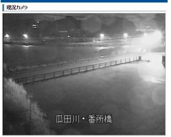 【鹿児島・宮崎大雨】降水量が多すぎて川がとんでもないことに(画像あり)