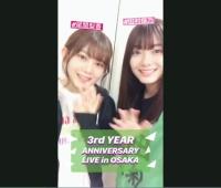 【欅坂46】「欅坂46 3rd YEAR ANNIVERSARY LIVE」特設サイト 動画キタ━━━(゚∀゚)━━━!!