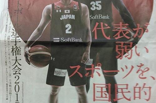 【悲報】バスケ日本代表さん「代表が弱いサッカーは国民的スポーツじゃない」 のサムネイル画像