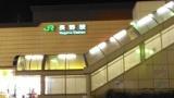 上司「ワイ君、明日から応援で1週間長野に言ってくれ!」 ワイ「はい!」 → 長野の支部長の発言www