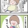 【妊娠10か月】マルコの出産予定日…前日からの様子…②(妻の高齢妊娠編89)