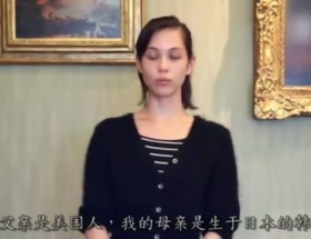 水原希子が中国人に謝罪動画公開wwwwwwwwwwwwwwwwwwwwwwwwwwwwwwwwwwww