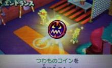 妖怪メダルバスターズ つわものコインのQRコードだニャン!【エジソン・コロンブスメダル】【13枚】