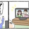 テレビにお返事する弟、お返事を何度も聞きたい姉