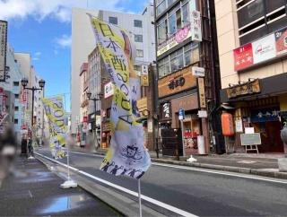 日本酒の新しい飲み方を楽しもう!『新潟駅前弁天通商店街』と『CoCoLo新潟』で『日本酒 SODA STREET』開催。10月22日~11月28日。