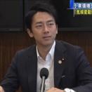小泉進次郎が新作ポエムを披露「気候変動のような大きな問題は楽しく、かっこ良く、セクシーであるべきだ」