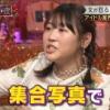 【悲報】最新の西野未姫さんをご覧ください・・・