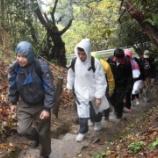 『【福岡】雨ニモマケズ 登山』の画像