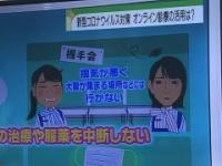 【日向坂46】NHKさんのちょっと悪意あるイラスト第二弾wwwwwwwww