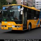 『鹿児島市営バス 三菱ふそう エアロスター LKG-MP37FM/三菱』の画像