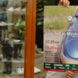『ジョンブルin妙高2008のお知らせ』の画像