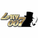 【悲報】徳井さんを失ったしゃべくり007、視聴率大暴落していた