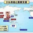 【鈴置高史】 「コロナで西洋の時代が終わる」と小躍りする韓国人、それを手玉にとる中国人
