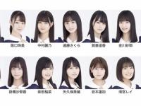 【悲報】来年の4月に欅坂46から女子高生が消滅...