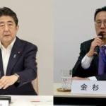 安倍総理が「韓国通」の外務審議官を更迭!日本政府内から韓国通たちが消える…