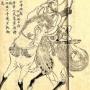 『【中国】「日本の関羽」坂上田村麻呂、日本人は中国人の末裔と認めているのに韓国人が認めない』の画像
