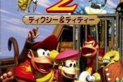 【ゲーム】「ドンキーコング」シリーズとかいう名作wwwwwwwwww