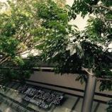 『名古屋にむかいます(7/26 一宮ライブ)』の画像