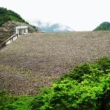 『いつか行きたい日本の名所 手取川ダム』の画像