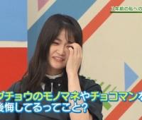 【欅坂46】虹花が3年前の自分に伝えたいこと!ダチョウモノマネやチョコマンを後悔!?【欅って、書けない?】