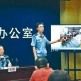 『【香港最新情報】「密航の国安法容疑者、本土で服役へ」』の画像