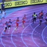『セイコーゴールデングランプリ 2018 桐生? ガトリン? 100m リレー 結果は?』の画像