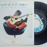 『リンゴ・スターと山崎努』の画像