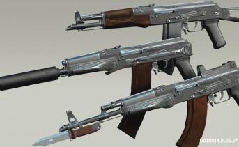 Modular Kalash Assault Rifle