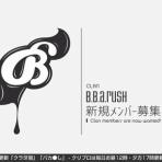 クラクラ/クランBBARush みずのブログ