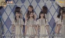 【乃木坂46】大園桃子、こんなに小さかったのか…知らなかった。