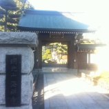 『戸田市で除夜の鐘なら戸田第一小学校南側の「臨済宗海禅寺」』の画像