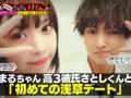 【悲報】本田翼、高校生カップルに嫉妬wwwww(画像あり)