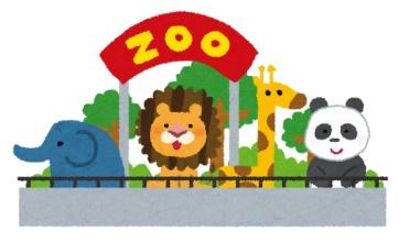 上野動物園でゾウの赤ちゃん誕生!!100年以上の歴史で初
