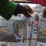 『分かれるムガベ前大統領の評価と功績』の画像