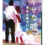『新刊紹介』の画像