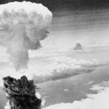 『広島と長崎の原爆投下での初の多言語サイト開設 75カ国語の出版物を展示』の画像