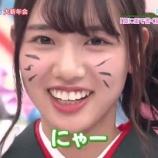 『日向坂46河田陽菜のひな祭り開催!河田陽菜の1番可愛いシーンってどれ?』の画像