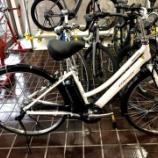 『電動アシスト自転車の納車』の画像