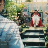 『【乃木坂46】かっきー、これ大阪まで行って撮影してたのか・・・』の画像