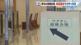 【大阪】「警察に相談」冷蔵庫の電源入っておらずワクチン廃棄、同じ場所で2度発生