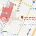 【超満員!受付終了】12/25 平田順子さん 東京 貸切講座