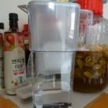 『ブリタの浄水ポット買いました☆』の画像