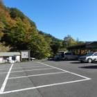 『寒風山 Oct.19, 2015』の画像