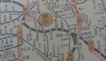 1957年の鉄道路線図見つけたから適当にうpする