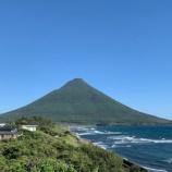 『鹿児島出張』の画像