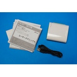 『Wi-Fiカードリーダ付き バッテリー搭載ポケットルーター REX-WIFIMSD1-52を買ったので、レビューする。』の画像