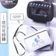 【速報】smart (スマート) 2020年 02月号増刊 《特別付録》 OCEAN TOKYO(オーシャントーキョー)マルチポーチ2個セット