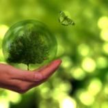 『自然の摂理に従う生き方の選択』の画像