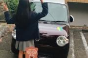 【驚愕】女子高生が車を購入して大炎上!←炎上内容がwwwwwwwwwwwwwwww