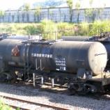 『タキ5750形タキ85764』の画像